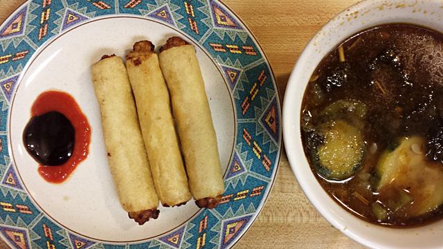 Seaweed Vegetable Soup